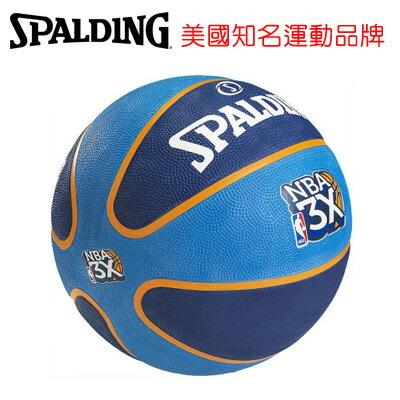 永昌文具【SPALDING】 斯伯丁 TF-33 3 on 3系列 SPA73932 TF-33 NBA 3X 籃球 7號 /個