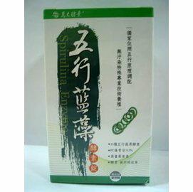 萬大酵素~五行藍藻酵素錠120公克(600粒)/盒~特惠中~買6送1~