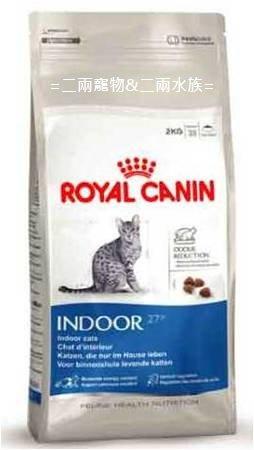 Royal Canin 法國皇家 │室內成貓 IN27 10kg/10公斤