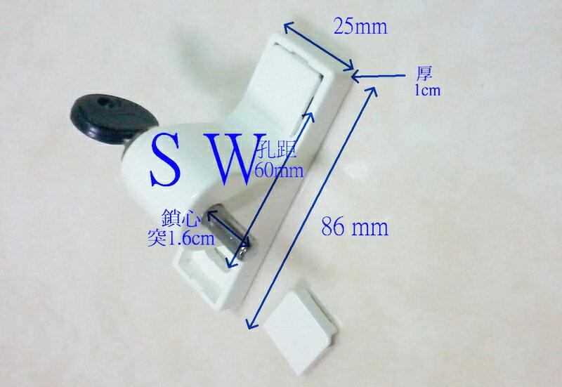 高閂鎖 金屬材質 高腳門閂鎖 門栓鎖 鋁門 紗門 紗窗 落地門閂座 栓座台灣製