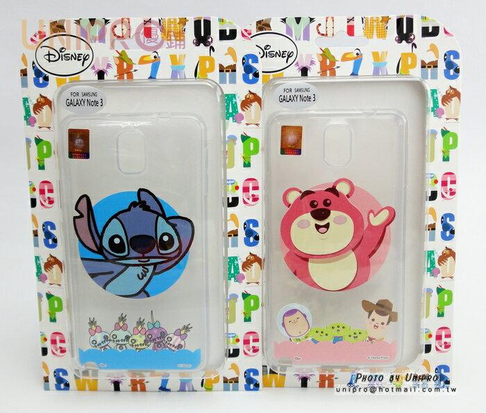 【UNIPRO】三星 NOTE3 N900 TPU 迪士尼 熊抱哥 史迪奇 Q版 透明 手機殼 保護套 正版授權