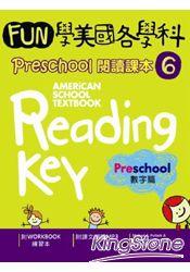 Fun學美國各學科 Preschool 閱讀課本 6:數字篇(菊8K + 1MP3)