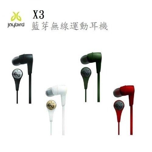 【滿3千,15%點數回饋(1%=1元)】Jaybird X3-SPORT 運動耳機 藍牙無線耳機 防水 防汗 分期0利率 公司貨 免運費
