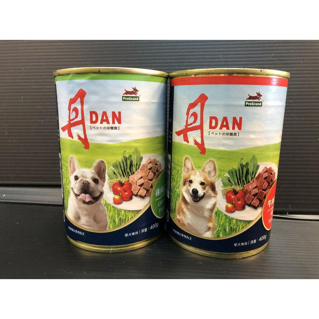 ✪四寶的店n✪附發票~24罐賣場 Dan 丹 愛犬 狗罐頭系列 三種口味400g 澳洲進口