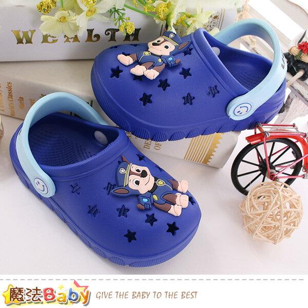 童鞋水陸兩用輕便鞋魔法Baby~sd5035