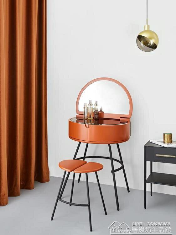 北歐化妝桌臥室 現代簡約小戶型 臥室迷你多功能梳妝檯yh