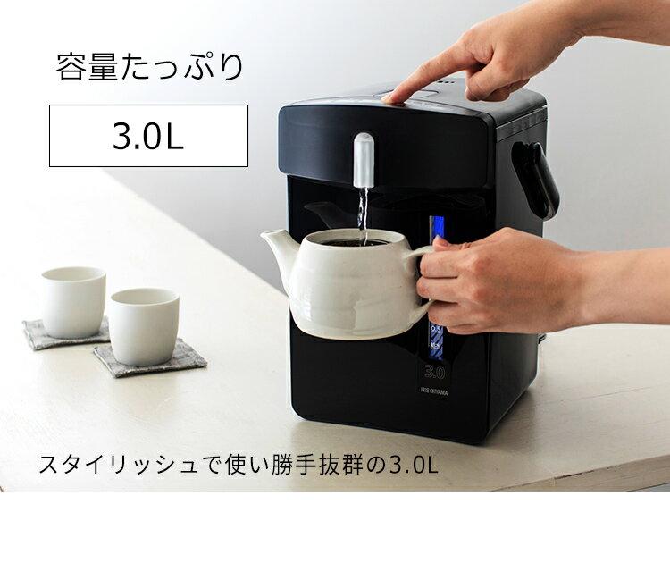 日本IRIS OHYAMA  /  時尚電熱水瓶 3.0L  /  IAHD-030-B。(8618) 日本必買 日本樂天代購 3
