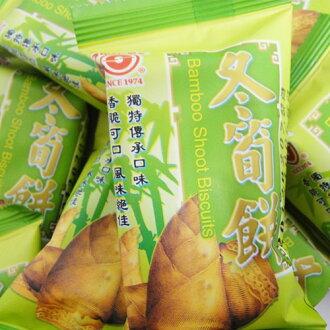 【0216零食會社】竹山日香-冬筍餅