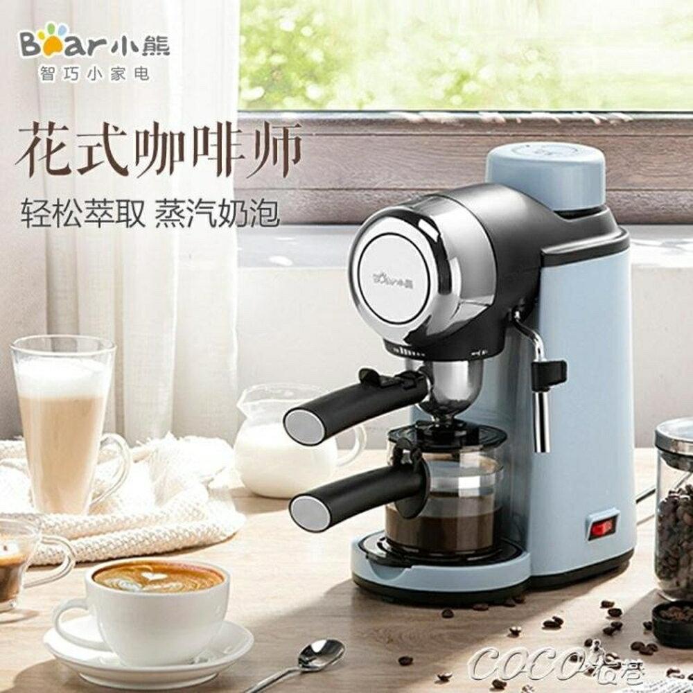 咖啡機  KFJ-A02N1咖啡機高壓萃取雙出口蒸汽奶泡花式咖啡機220 JD    coco衣巷 母親節禮物
