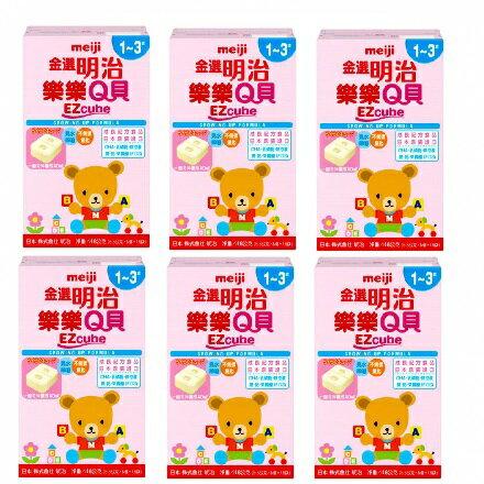 明治樂樂Q貝-成長方塊奶粉(1-3歲)×6盒