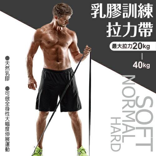 成功 乳膠訓練拉力帶 彈力帶(專業)-黑色
