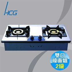和成 HCG 檯面式雙口瓦斯爐 GS203Q【雅光電器】