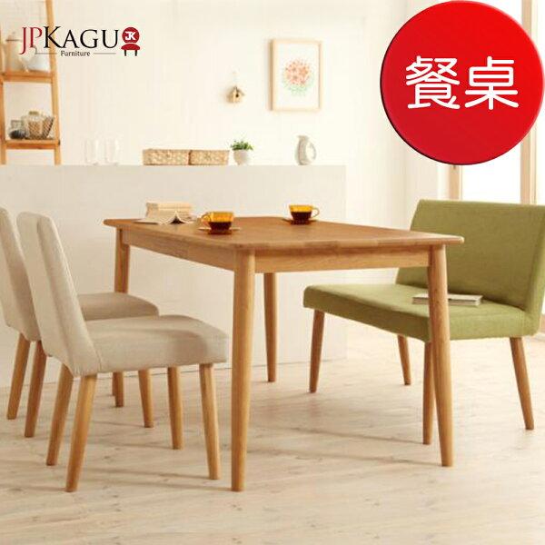 TheLife 樂生活:JPKagu日系天然水曲柳原木餐桌-大(二色)