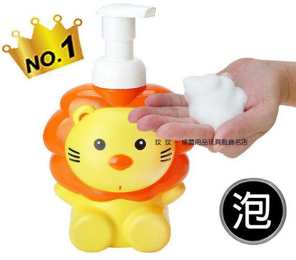 小獅王辛巴 S.2251 嬰兒泡泡慕斯 700ml,洗髮+浴沐二合一,贈撲滿蓋子可變存錢筒