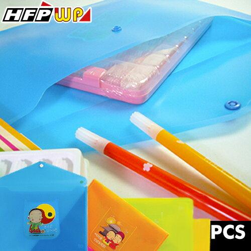 HFPWP 韓國娃娃橫式文件袋 (A4)CKB230-10/CKG230-10/COK230-10 PP環保無毒材質 10入/ 包