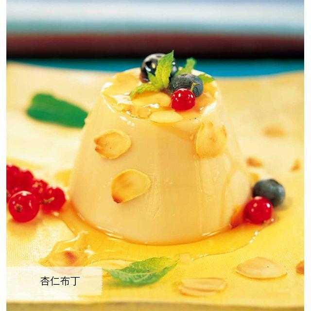 輕蔬食:500道四季皆宜的健康輕盈料理 9