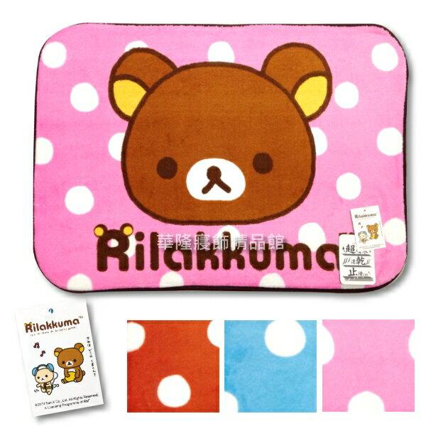 ^(可超取^)超卡哇依懶懶熊腳踏墊~45X65cm~ 拉拉熊Rilakkuma 長毛絨墊
