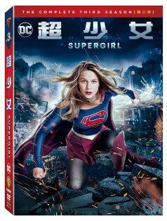 超少女第三季DVD