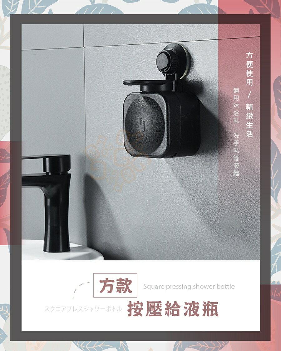 ORG《SD2163》促銷出清★ 無痕 給液瓶 給皂瓶 給皂器 洗手乳分裝瓶 洗手乳空瓶 沐浴乳 空瓶分裝瓶 皂液器