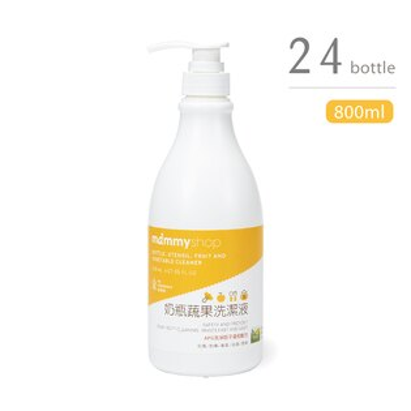 mammyshop媽咪小站-奶瓶蔬果洗潔液800ml24入