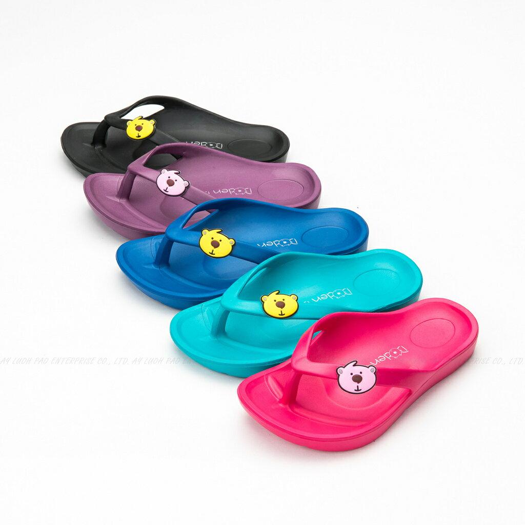 TWO BOSS 118C 逗點熊 EVA 防水 輕量 童鞋 夾腳拖 人字拖 黑/ 白/ 綠/ 桃 /紫色
