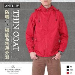 抗紫外線防曬薄外套 防風防潑水休閒外套 抗UV機能布料素面外套 遮陽外套 附帽可拆 風衣外套 輕量薄外套 ANTI-UV THIN COAT JACKET (321-8816-01)黑色、(321-8816-02)深藍色、(321-8816-03)紅色 M L XL 2L 3L 4L 5L(胸圍:45~57英吋) [實體店面保障] sun-e