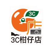 3C 柑仔店