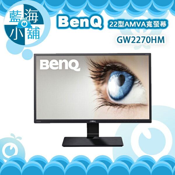 BenQ 明碁 GW2270HM 22型AMVA寬螢幕 電腦螢幕
