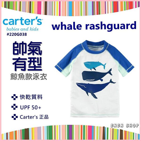 EnenShöp@Carter's繽紛鯨魚款泳衣泳裝#220G038∥12M24M3T5T