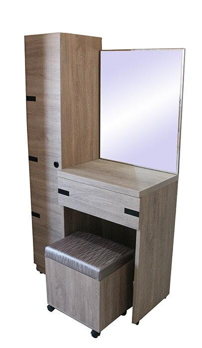 【尚品家具】 408-23 沙莉 鏡台(含立櫃)/Vanity