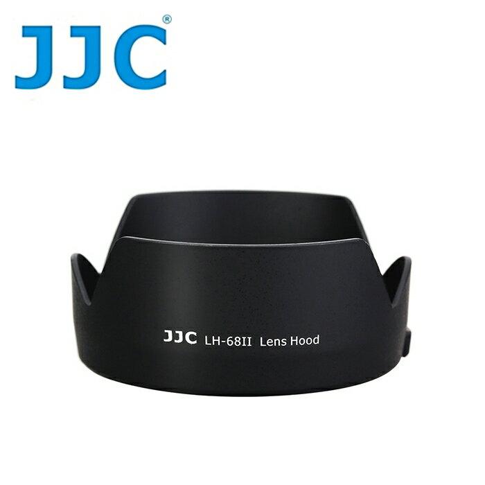 我愛買#JJC副廠Canon遮光罩(可反扣倒裝) 適EF 50mm F/1.8 STM F1.8 遮陽罩Canon副廠遮光罩ES-68II太陽罩 相容Canon原廠遮光罩ES-68II遮光罩1:1.8..