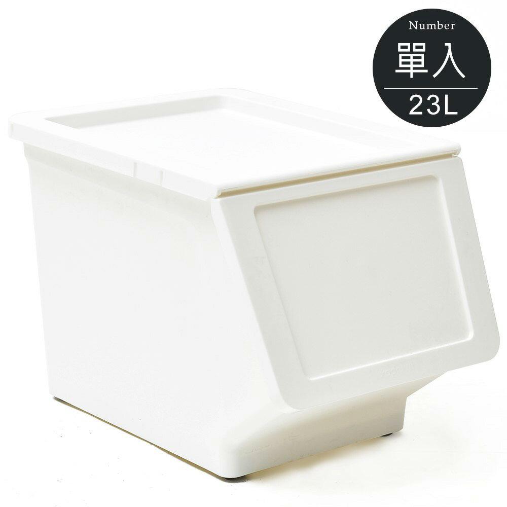 樹德/收納櫃/斗櫃/衣櫃 MHB-23 第三代大嘴鳥收納箱(1入) MIT台灣製 完美主義 【R0132】
