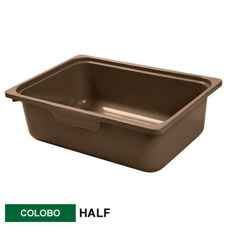 COLOBO收納盒 HALF 淺型 BR 深褐