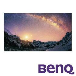 "BENQ 49"" PL490極窄邊框商用顯示器"