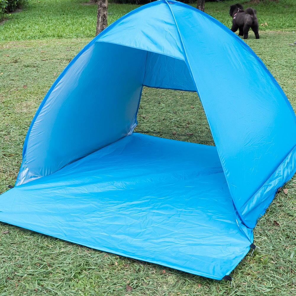 戶外海灘帳篷  長165cm寬150cm高110cm 輕巧好攜帶 3