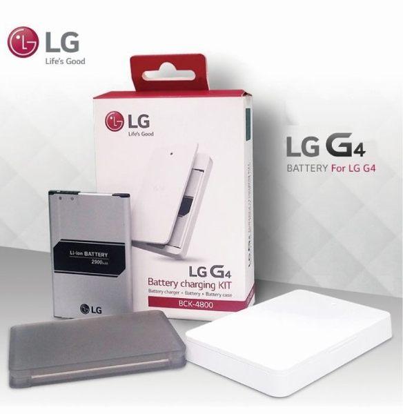 LG G4 H815 原廠盒裝電池座充組 (原廠電池+原廠座充BL-51YF+BCK-4800)【葳豐數位商城】