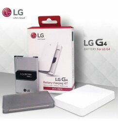 LG G4 H815【原廠盒裝配件包】台灣公司貨【原廠電池+原廠座充】D815 BL-51YF+BC-4800