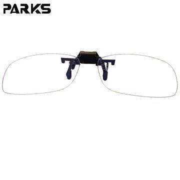 PARKS BL1306-02 專業3C濾藍光眼鏡夾片系列 (和順電通)