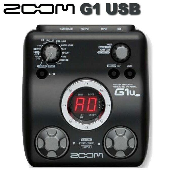 【非凡樂器】『ZOOM吉他綜合效果器G1USB』地板綜合效果器G1USB/USB介面讓你可以連接電腦,直接當成錄音裝置使用/贈導線.變壓器