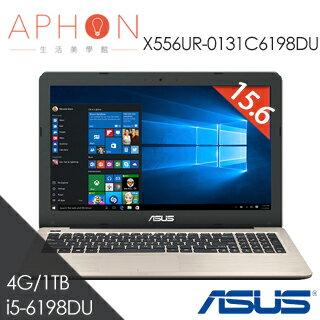 【Aphon生活美學館】ASUS X556UR-0131C6198DU 15.6吋 4G/1TB Win10 筆電-送ASUS四巧包(滑鼠墊+清潔刷+清潔液+擦拭布)+ office365個人版