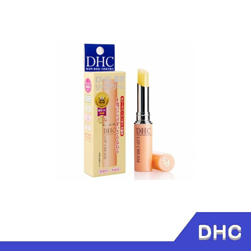 日本境內版 DHC 純欖護唇膏 1.5g 【RH shop】日本代購