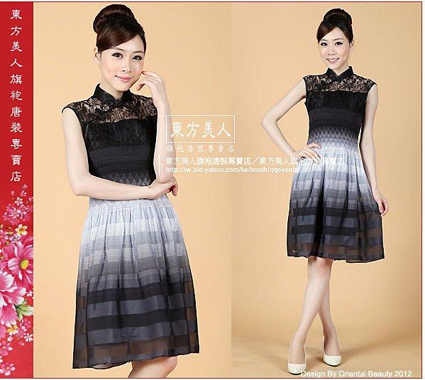 東方美人旗袍唐裝專賣店 蕾絲顯瘦腰身漸色擺裙時尚短旗袍。黑色