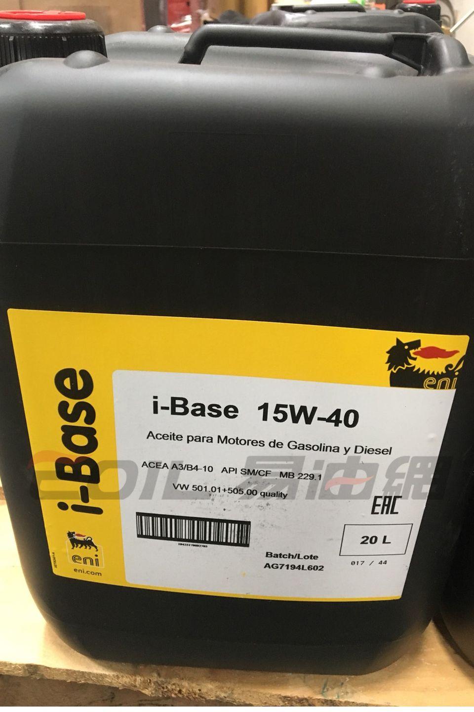 ENI I-BASE 15W40 機油 汽油車用 20L