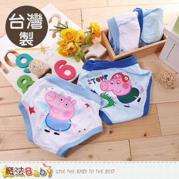 男童純棉三角內褲(四件一組) 台灣製粉紅豬喬治正版 魔法Baby~k50258