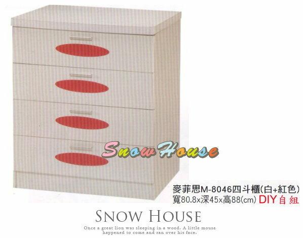 ╭☆雪之屋居家生活館☆╯A433-07麥菲思M-8046四斗櫃置物櫃收納櫃DIY自組