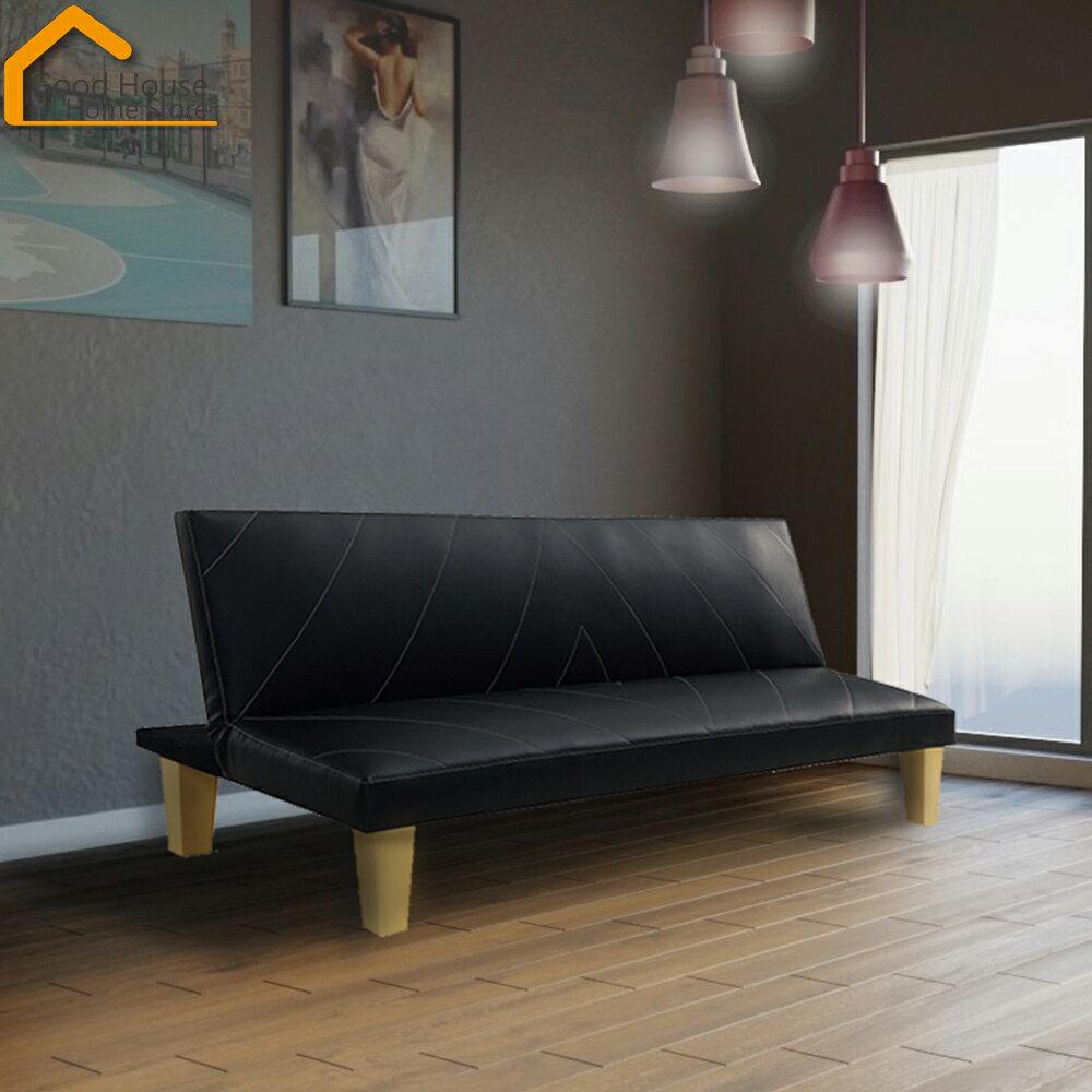 沙發床 皮沙發床 雙人沙發 摺疊沙發 懶人沙發 單人沙發 發床 客廳沙發【U43】《好宅居家百貨》