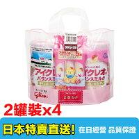 【海洋傳奇】【日本船運直送】【預購】日本固力果GLICO一階奶粉 粉紅罐 一箱8罐 0