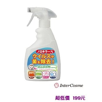 *美馨兒* 【日本Inter cosme】諾羅剋星噴劑 199元