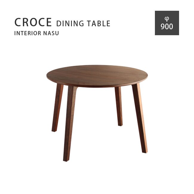 【MUKU工房】北海道 旭川 家具 Interior NASU 無垢 Croce 圓桌 (原木 / 實木)