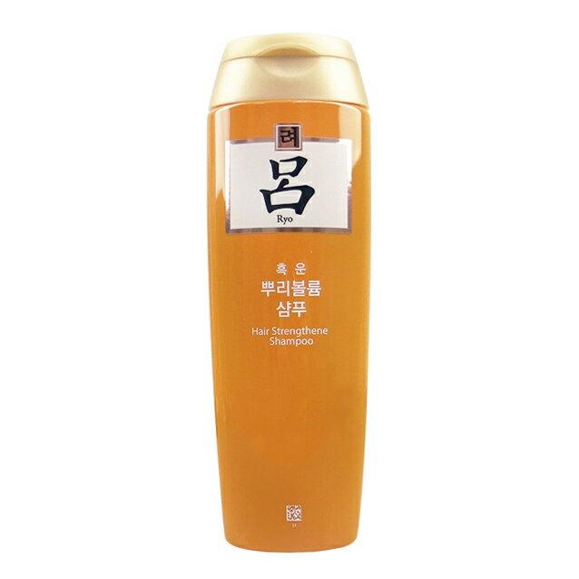?99免運?  韓國 呂 Ryo 集中修護洗髮精 180ML 黃瓶 ☆真愛香水★